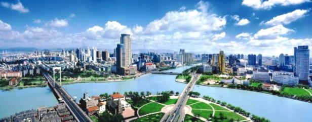Ningbó, ciudad de la República Popular de China.