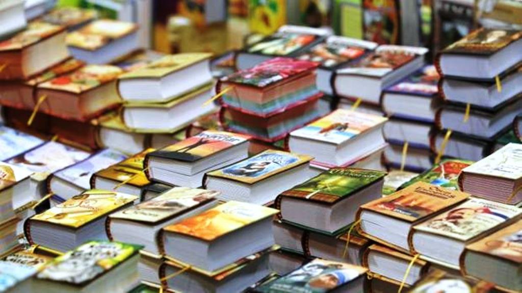 Muestra pública de libros (ABC.es).
